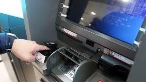 Bank of China Hong Kong ATM Finger Vein