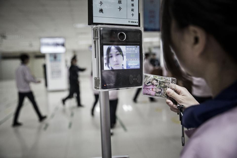 Blink and you'll miss it: The mass-market adoption of facial verification in business