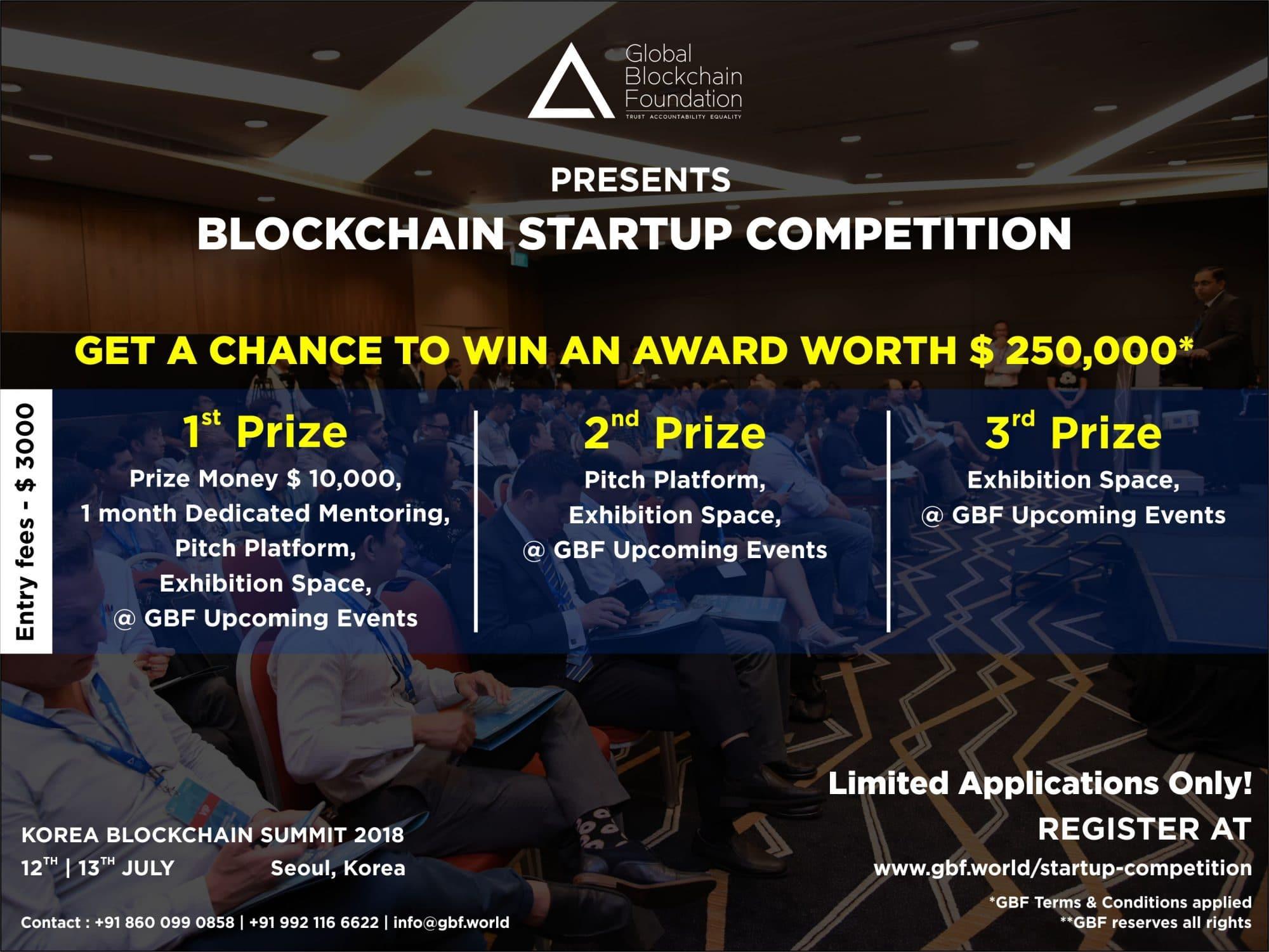 Korea-Blockchain-Startups-Competition