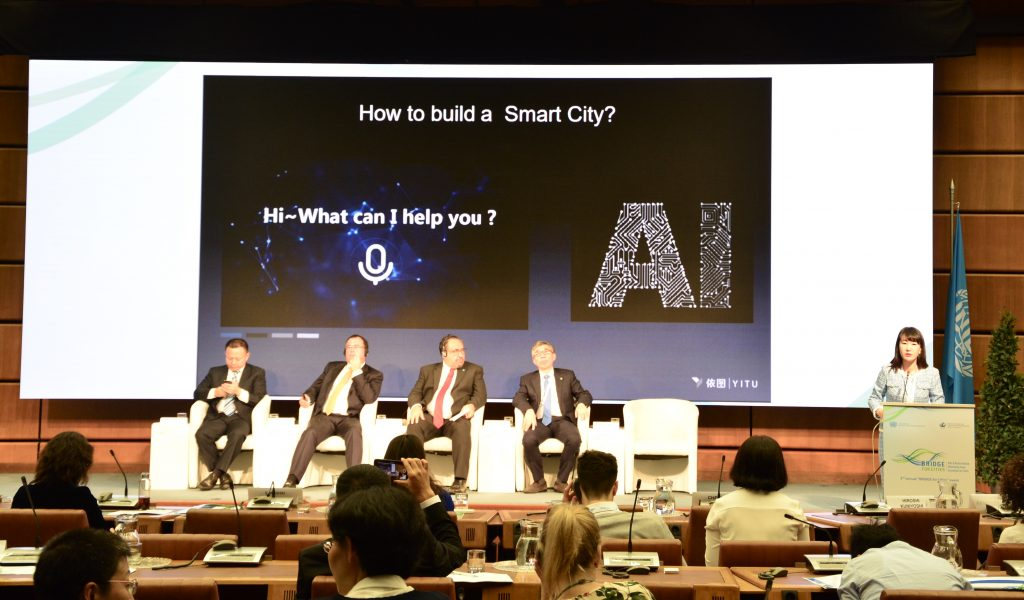 YITU shares insights on the role of AI in building smart cities at UNIDO event