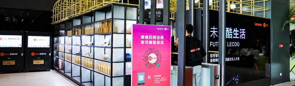 Facial recognition powers new Lenovo unstaffed convenience store