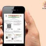 QR-code-Aadhaar-mobile