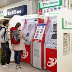 seven-bank-japan-atm-facial-recognition