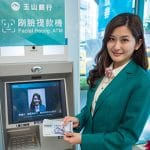 NEC-provides-facial-recognition-for-E.-SUN-Commercial-Bank-in-Taiwan