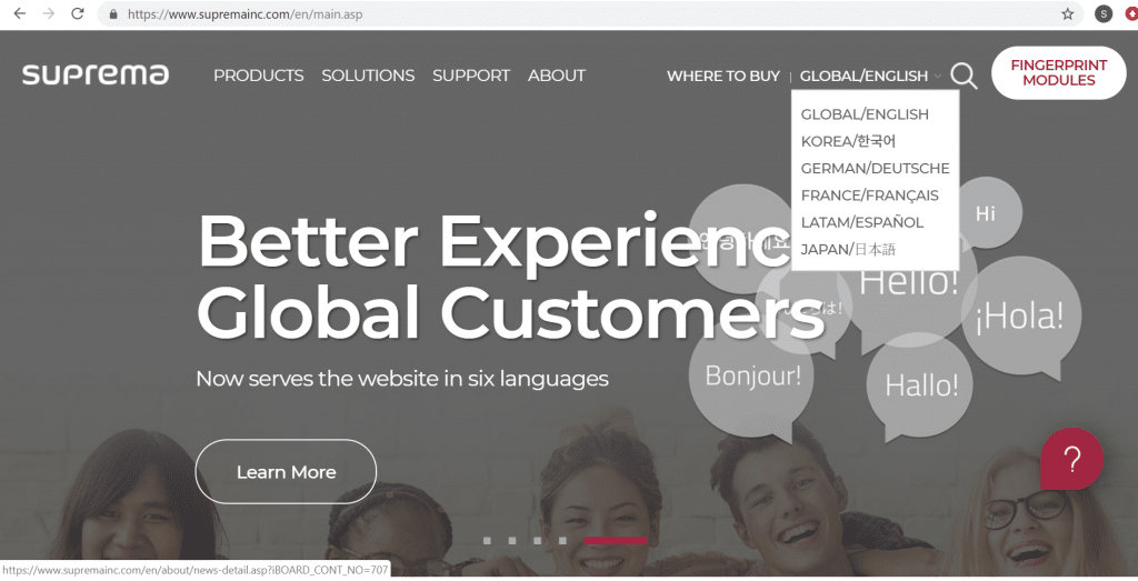 Suprema updates website to better serve global customer base
