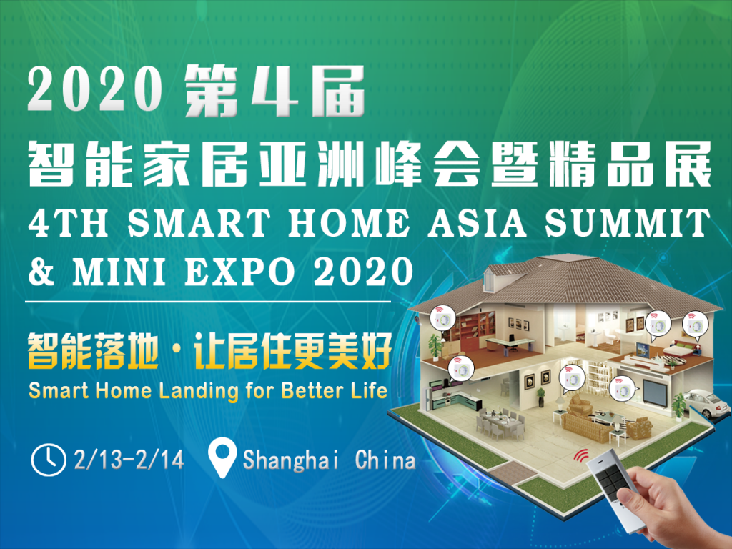 4th Smart Home Asia Summit & Mini Expo 2020
