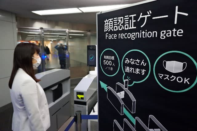 NEC office facial recognition with mask security gate