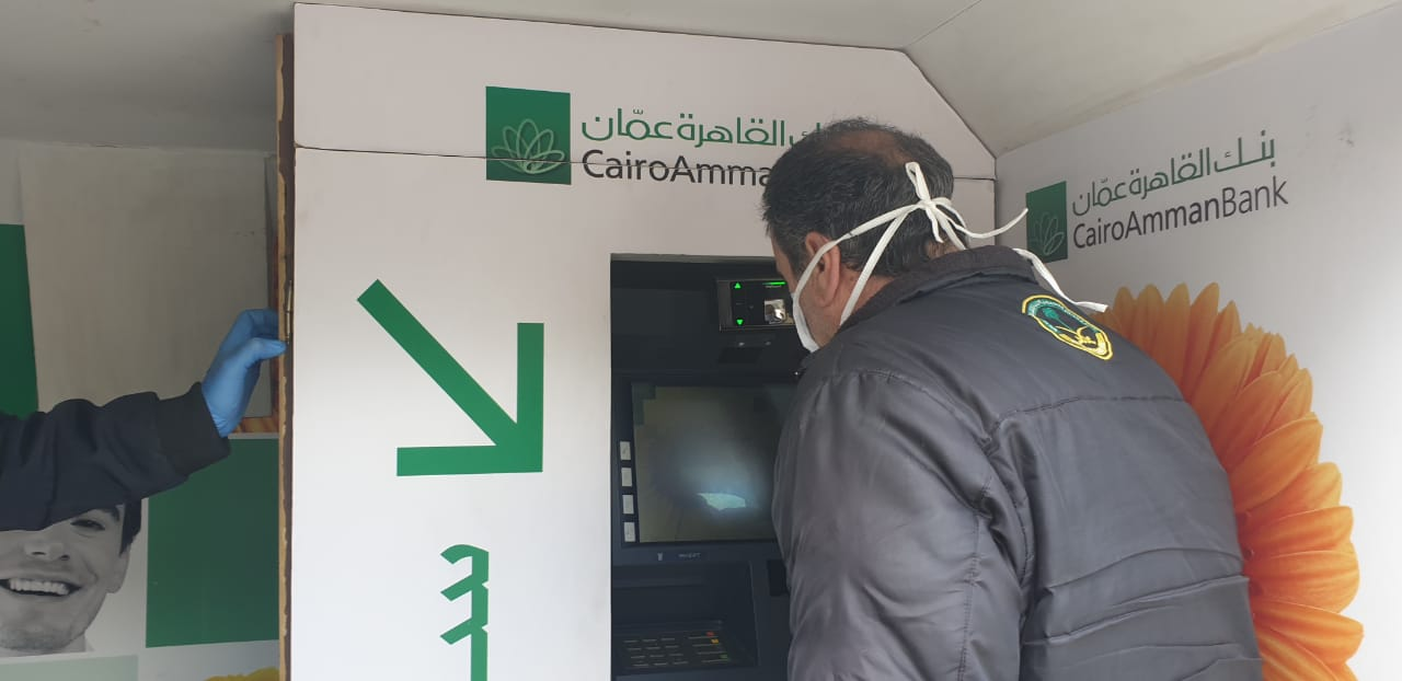IrisGuard CAB mobile ATM iris recognition