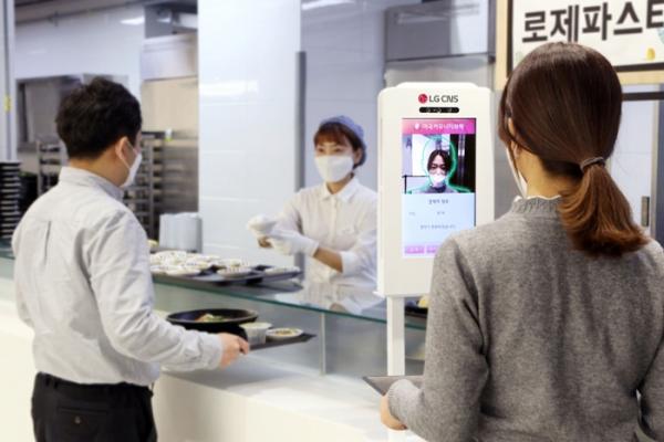 LG CNS face biometrics payments