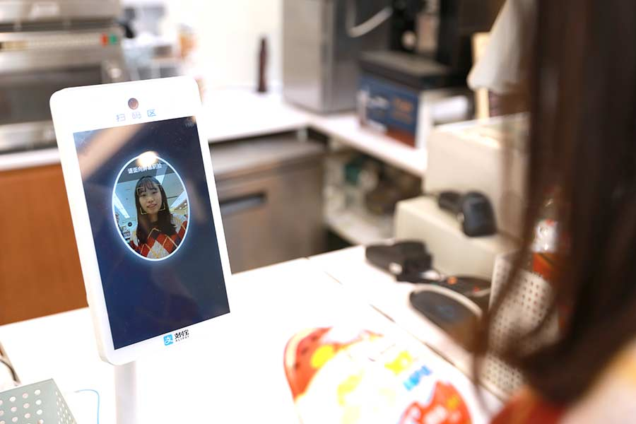 Transparency lacking in biometric onboarding for facial recognition payments in China: case study