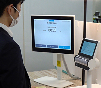 NEC touchless, multimodal biometric authentication terminal