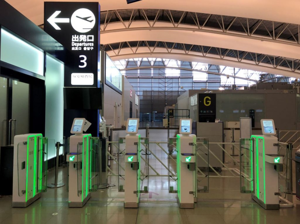 Vision-Box face biometrics launched to Osaka Airport and extended to AirAsia India at Bengaluru