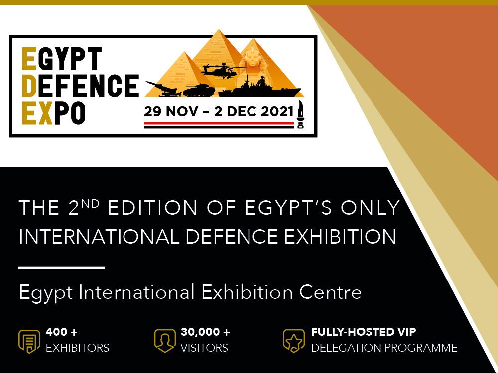 Egypt Defence Expo (EDEX)