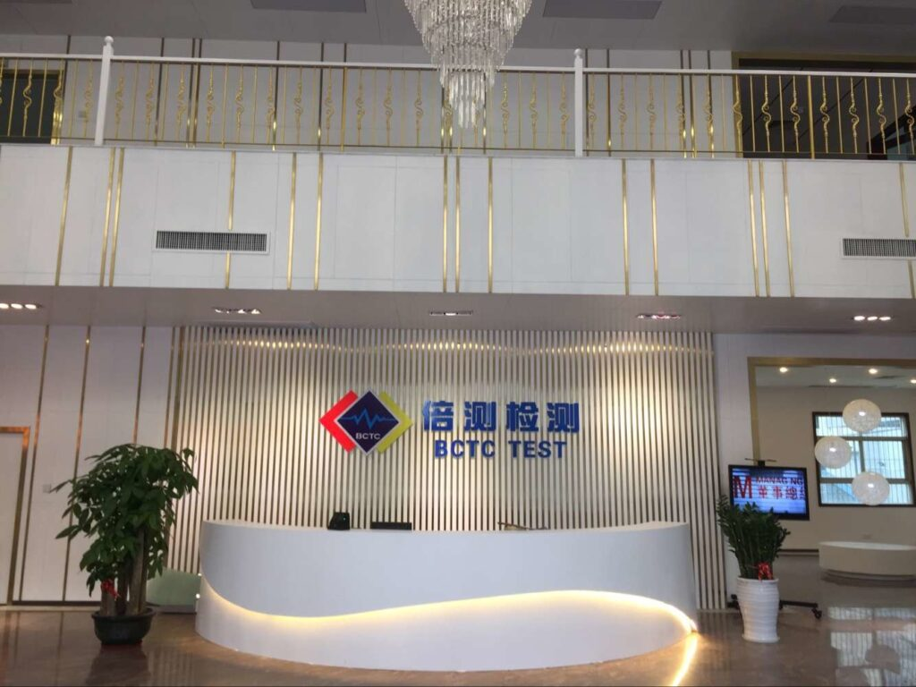 Shenzhen BCTC branch laboratory's biometrics testing gets FIDO certification