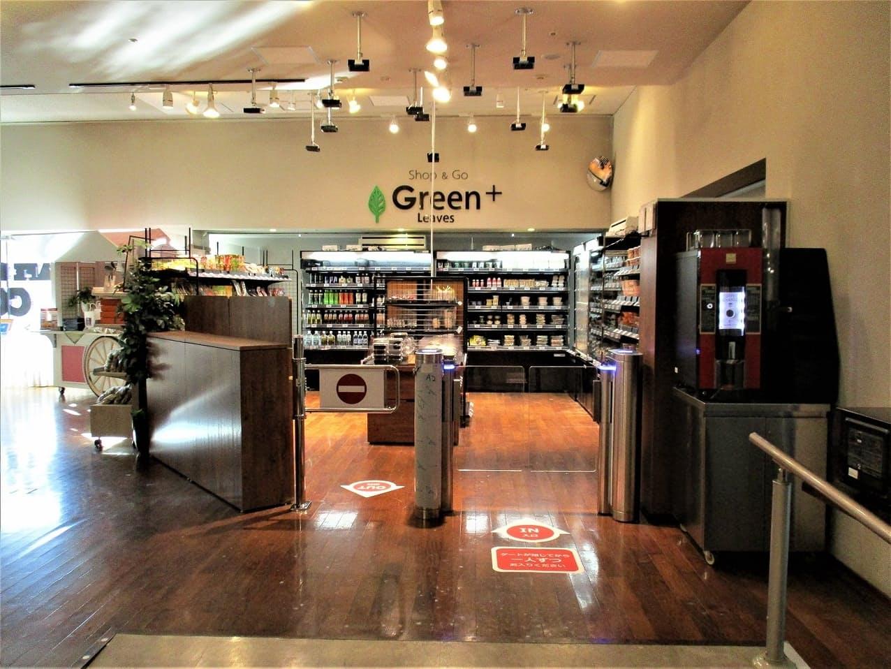 Fujitsu palm and face biometrics for retail customer authentication