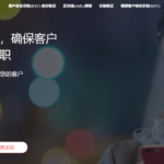 Shufti Pro Chinese website launch