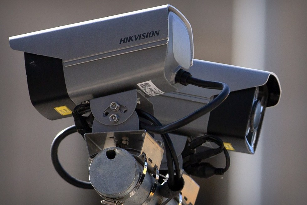 UK Biometrics Commissioner wades into Foreign Affairs' ban of Hikvision products