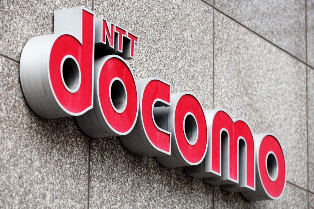 NTT Docomo to offer SAFR face biometrics for access control, business intelligence