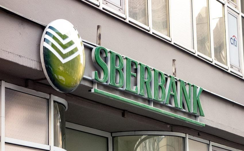 Sberbank sells VisionLabs stake to focus on STC biometrics